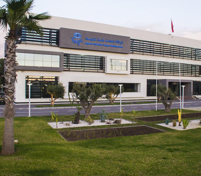 Site web Tanger MEd